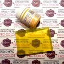 Цитрусовый, краситель немигрирующий(сохраняет прозрачность мыльной основы), 40гр PRO Color