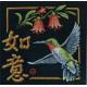 Исполнение желаний, набор для вышивания крестиком, 22х21см, 22цвета Panna