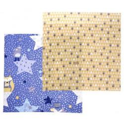 Лесное царство, набор тканей для пэчворка 2шт 50х50см 100%хлопок АртУзор