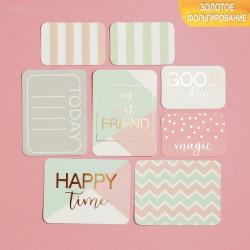 Good day, карточки с фольгированием 8шт 10х7,5см и 7,5х5см картон АртУзор