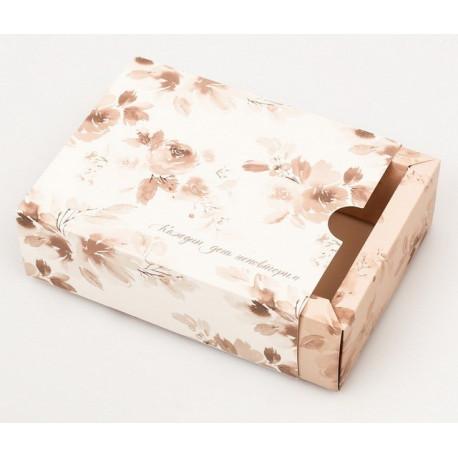Каждый день неповторим, коробка складная 10х13х4см кардсток АртУзор