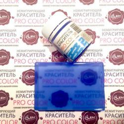 Лазурный, краситель немигрирующий(сохраняет прозрачность мыльной основы), 40гр PRO Color