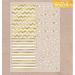 Звездная волна, калька декоративная с блестками А4