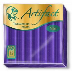 Фиолетовый, полимерная глина запекаемая 56гр Artifact