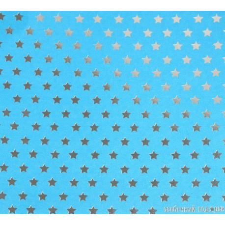 Особенный подарок, бумага для скрапбукинга жемчужная с тиснением 20х20см 200г/м2 односторонняя АртУз