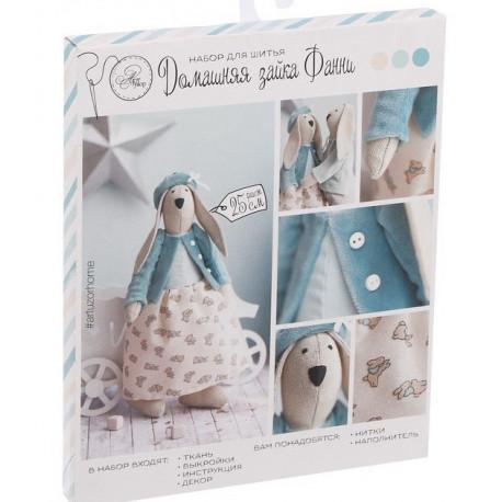 Зайка Фанни, набор для шитья куклы 25см АртУзор