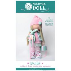 Влада в кроссовках, набор для шитья куклы 35см. Pugovka Doll