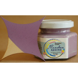 Винтажный лиловый, краска меловая высокоукрывистая шелковисто-матовая 90мл Narlen Decor +t!