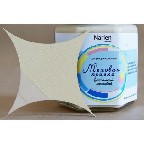 Винтажный кремовый, краска меловая высокоукрывистая шелковисто-матовая 90мл Narlen Decor