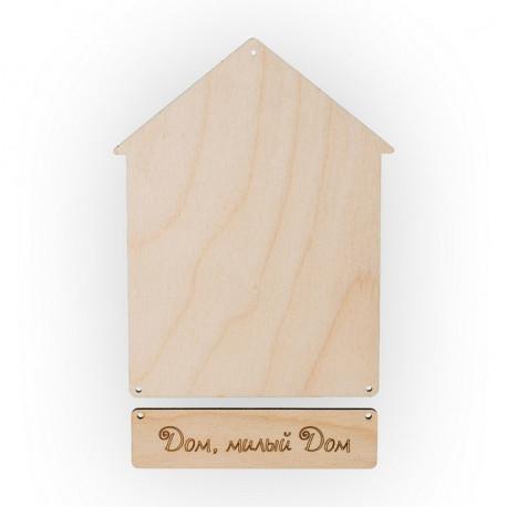 Панно - Дом, милый дом, заготовка для декорирования фанера 4мм 15.7х20.3см, Mr.Carving