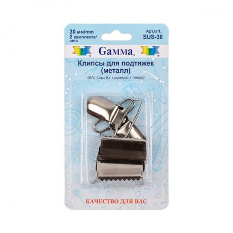 Клипсы для подтяжек 30мм 2шт металл Gamma