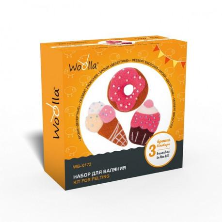 Десертные, набор для валяния броши 3шт Woolla