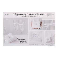Белый танец, набор свадебного декора (подушечка для колец и декор бокалов)