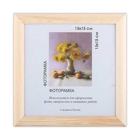 Натуральное дерево, рамка деревянная с оргстеклом 15х15см