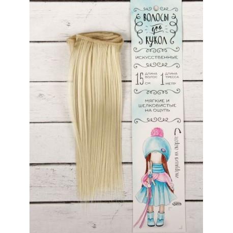 Св.русый, прямые волосы для кукол 15см на трессе 100см цв.№88 SL