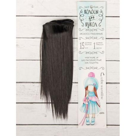 Шатен, прямые волосы для кукол 15см на трессе 100см цв.№2В SL