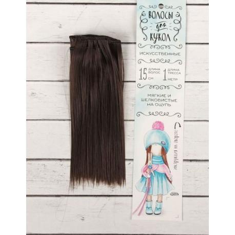 Каштан, прямые волосы для кукол 15см на трессе 100см цв.№4А SL