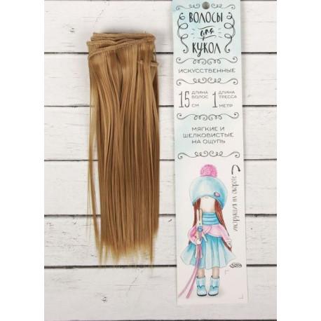 Русый, прямые волосы для кукол 15см на трессе 100см цв.№22Т SL