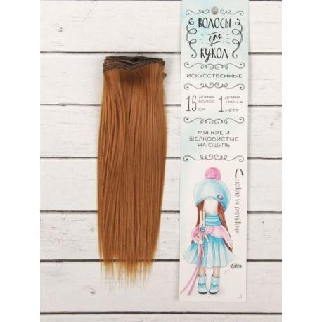 Св.рыжий, прямые волосы для кукол 15см на трессе 100см цв.№27В SL