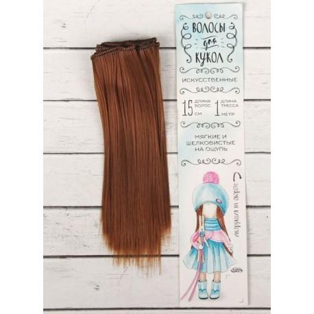 Рыжий, прямые волосы для кукол 15см на трессе 100см цв.№30В SL