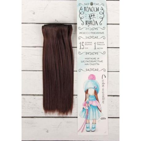 Каштан, прямые волосы для кукол 15см на трессе 100см цв.№6А SL