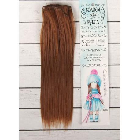 Рыжий, прямые волосы для кукол 25см на трессе 100см цв.№30А SL