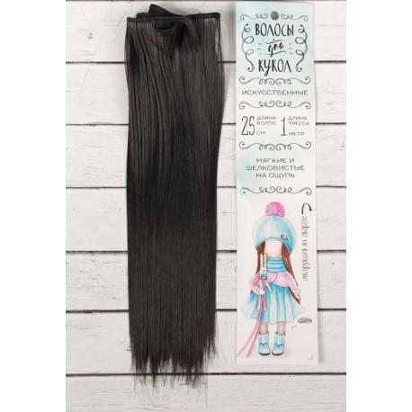 Шатен, прямые волосы для кукол 25см на трессе 100см цв.№2В SL