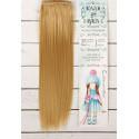 Русый, прямые волосы для кукол 25см на трессе 100см цв.№15 SL