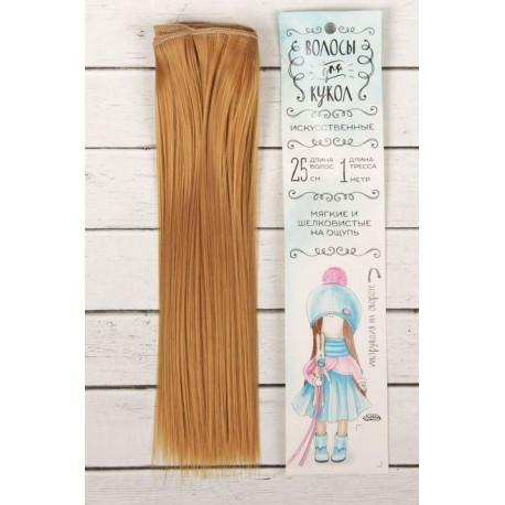Т.русый, прямые волосы для кукол 25см на трессе 100см цв.№26 SL