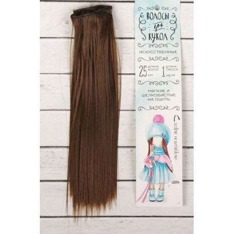 Каштан, прямые волосы для кукол 25см на трессе 100см цв.№9 SL