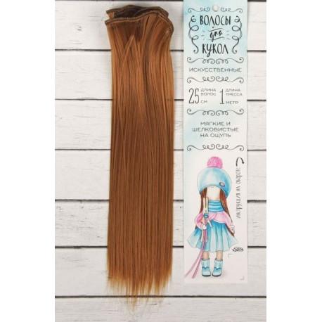 Св.рыжий, прямые волосы для кукол 25см на трессе 100см цв.№27А SL