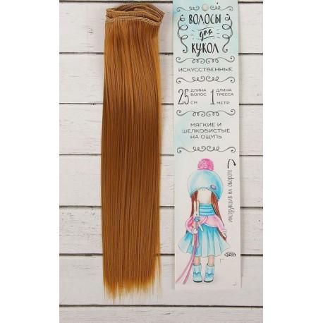 Св.рыжий, прямые волосы для кукол 25см на трессе 100см цв.№27В SL