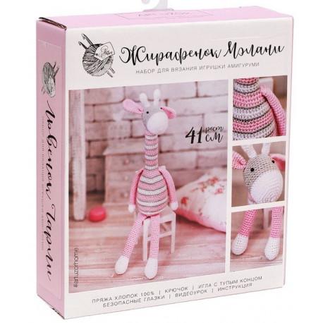 Жирафик Мэлани, набор для вязания игрушки амигуруми 41см АртУзор