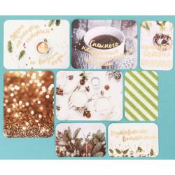 Зимние грезы, карточки с фольгированием 8шт 10х7,5см и 7,5х5см картон АртУзор