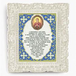 """Молитва """"Божией Матери Умягчение Злых Сердец"""", ткань с рисунком для вышивки бисером 14х17см,Art Solo"""