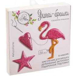 Фламинго, набор для создания значка-броши 3шт 4х5см