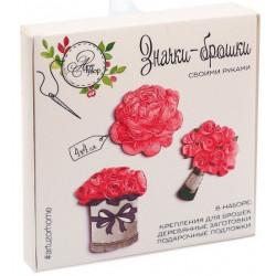 Цветочный рай, набор для создания значка-броши 3шт 4х5см