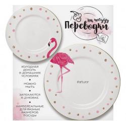 Розовый фламинго, переводки на посуду (холодная деколь), 13х15см АУ