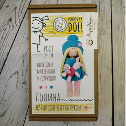 Полина, набор для шитья куклы 24см. Pugovka Doll