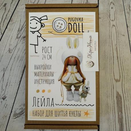 Лейла, набор для шитья куклы 24см. Pugovka Doll