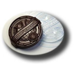 Медаль выпускник, пластиковая форма для шоколада МФ