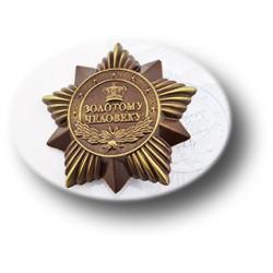 Орден Золотому человеку, пластиковая форма для шоколада МФ