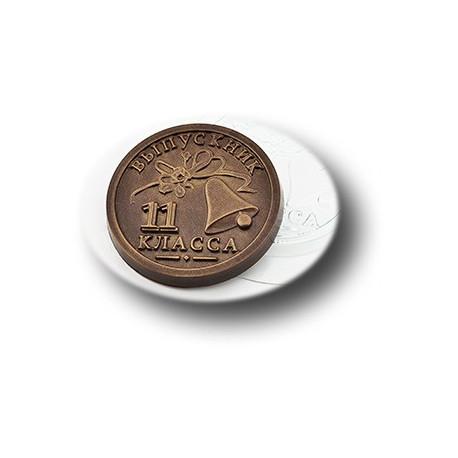 Медаль выпускник 11 класса, пластиковая форма для шоколада МФ