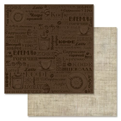 Капучино, коллекция Магия кофе, бумага для скрапбукинга 30,5x30,5см 180г/м ScrapMania