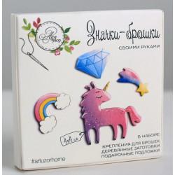 Воздушные сны, набор для создания значка-броши 3шт 4х4см