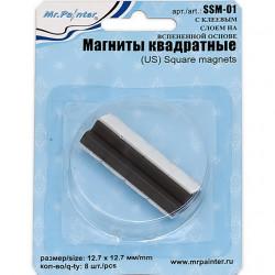 С клеевым слоем на вспененной основе, магниты квадратные12,7х12,7мм 8шт Mr. Painter