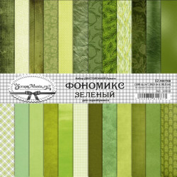 Фономикс. Зеленый, набор бумаги для скрапбукинга 30,5х30,5см 12 двусторонних листов ScrapMania