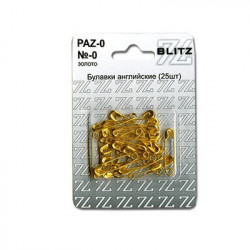 Булавки английские №0 под золото в блистере 25 шт, BLITZ