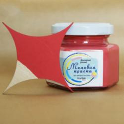 Винтажный красный, краска меловая высокоукрывистая шелковисто-матовая 90мл Narlen Decor +t!