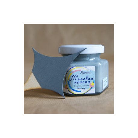 Рустик, краска меловая высокоукрывистая шелковисто-матовая 90мл Narlen Decor +t!